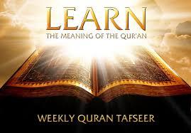 Quran_tafseer1