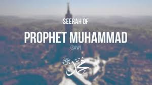 Seerah1